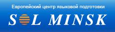 Sol Minsk